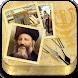 Timeline of Jewish History by Agadeta