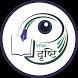 Pariksha Drishti by Pariksha Drishti
