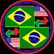 Tradutor - Inglês - Português by Neos Technology