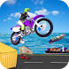 Bike Stunt Game: Tricky Stunt Racing 3D by Cornice Games