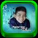 Muh.Ammar Fathani Quran Mp3 by Roban Rewo Rewo app