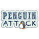 Penguin Attack by Joseph Stark