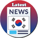 Latest Korea News by TNSoft