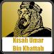 Kisah Umar Bin Khattab Lengkap
