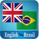 English Brazil Translator