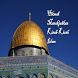 Hikmah Kisah Islam Terkenal by Aida Media
