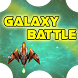 Galaxy Battle by SunitaGupta