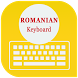 Romanian Keyboard by Umbrella Apps
