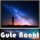 Gute Nacht by Vitech mobile