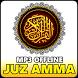 Juz Amma MP3 Offline by Ernie Almira Creative