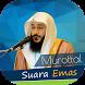 Murottal Imam Mekkah Mp3 by Islamic Religius App