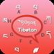 Tibetan Keyboard by Fancy Font For U