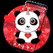 Red Glitter unicorn panda theme