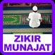 Zikir Munajat by Makibeli Designs