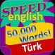 İngilizce Öğrenme 50000 kelime by speedy