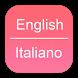 Dizionario Inglese-Italiano by Apps Universe