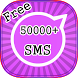 SMS Messages Collection Free by First Mobile Developer