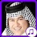 Raad Al - Nasiri and Naim Al - Iraqi songs by devappmu