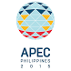 APEC WE 2015 Fora by Hamlin-Iturralde Corporation
