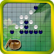 Gomoku by yi yiting