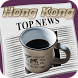Hong Kong Top News by Greenrex