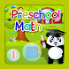 Panda Preschool Math by Active Panda
