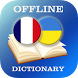 French-Ukrainian Dictionary by AllDict