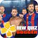 Hard Dream League Soccer2017 Quiz