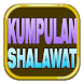 Kumpulan Shalawat Nabi by Gunadarma
