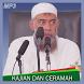 Kajian Ustadz Yazid Jawas (Mp3) by simbahda