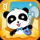Treasure Island - Panda Games by BabyBus Kids Games