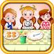 Baby Hazel Dining Manners by Axis Entertainment