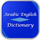 Arabic English Dictionary by Emma Softwares