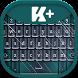Freezing Stars Keyboard by Studio Themes 3