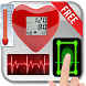 Blood Pressure Simulator by Real Simulators
