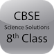 CBSE Science Solutions Class 8 by R M Apps