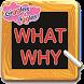 UKG - English Words - WHAT WHY by Santosh Reddy Nayani