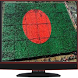 Bangladesh TV All Channels HD by Indian Pakistan All Tv Channels Live HD Streaming