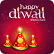 Diwali Photo Frame by Photoable Studio