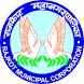 Rajkot Municipal Corporation by Rajkot Municipal Corporation
