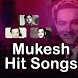 Mukesh Hit Songs by bollywood