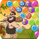 Prehistoric Bubble Shooter by Digbys