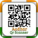 Aadhar Card Scanner by Royal Pop Studio Apps