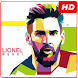 Lionel Messi Wallpaper by Shichibukaidev