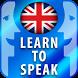 Learn to speak English grammar by DOMOsoft
