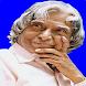APJ Abdul Kalam Biopic & Quote by Manoj Chavda