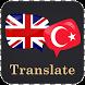 English Turkish translator by Translate Apps