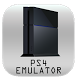 New PS4 Emulator Pro 2017 by ino kino