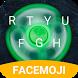 Fidget Spinner Keyboard Theme & Emoji Keyboard by Fun Free Keyboard Theme