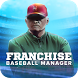 Franchise Baseball Manager '16 by Fantasy Moguls Inc